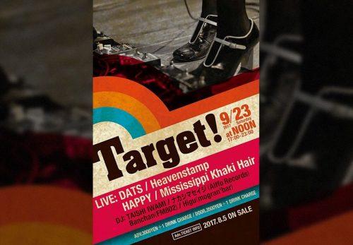 Target blog