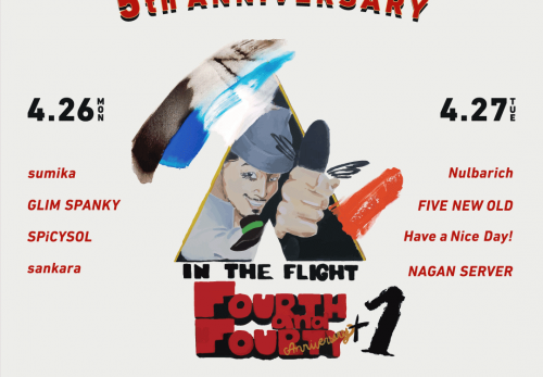 『IN THE FLIGHT 5TH ANNIVERSARY』公演中止のご案内
