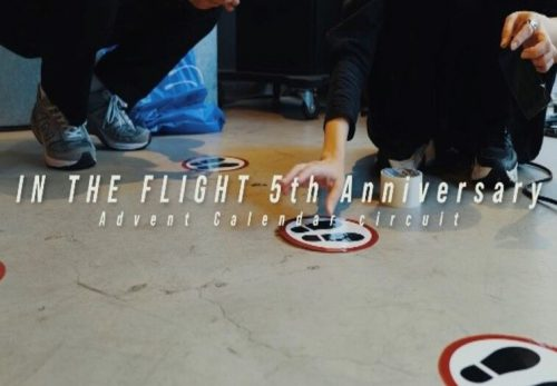 IN THE FLIGHT 5th Anniversary Advent Calendar Circuitを開催しました