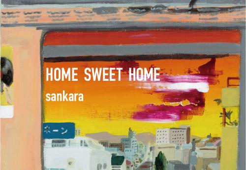 sankaraがニューシングル「HOME SWEET HOME」を6月23日にリリース。テレビ東京系「ゴッドタン」の6月度エンディングテーマにも決定