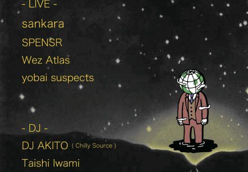 sankara presents 『 SIMCITY -vol.2-』  開催決定!